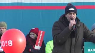 Навальный в Новокузнецке - 2ч. (вопросы-ответы)