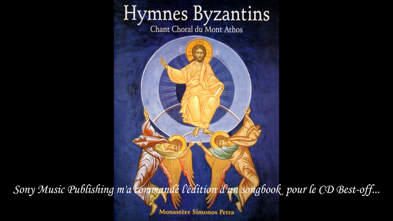 hymnes byzantins-