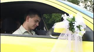 Авто-свадьба 2008