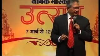 shiv khera motivational videos in hindi language 5th part