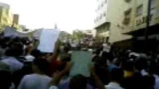 Vidéo-0010 Maroc 27 Juin marches مسيرات مليونية تقول لا لمحمد السادس