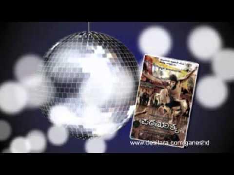 Paramathma Movie Songs - Yavanig Gothu mp3