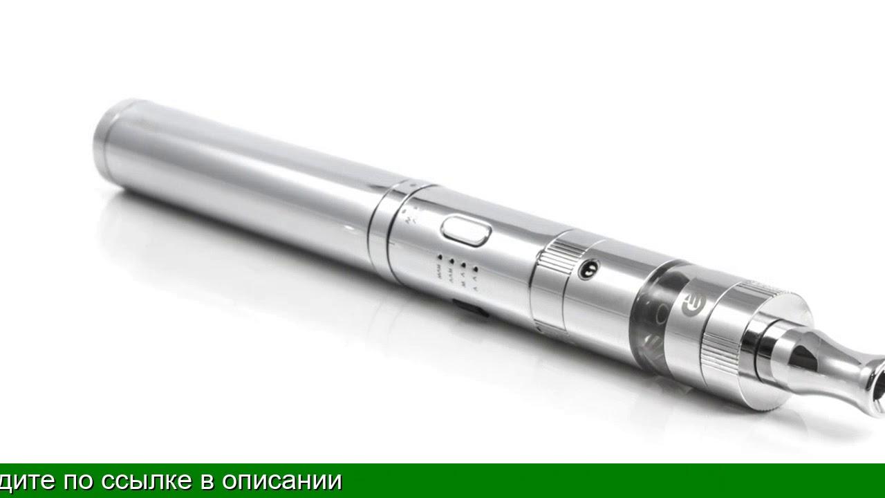 Электрические сигареты купить в украине одноразовая электронная сигарета цена новосибирск