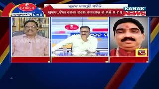 Manoranjan Mishra Live: Rumour ! COVID-19 Vaccines Causing Magnetic Reaction?