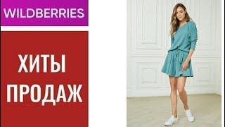 Colla Bora Костюм с шортами юбкой лапша бирюзовый Спортивный Женский костюм свитшот шорты