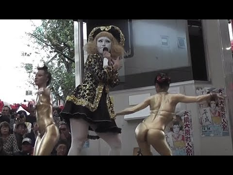 第41回 (2018年) 大須大道町人祭 金粉ショウ/金粉ショー 大駱駝艦 Street performance bodypainting butoh dancers DAIRAKUDAKAN