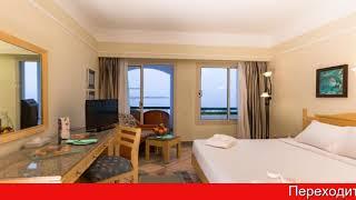 Обзор отеля Coral Beach Resort Tiran Ex Rotana Шарм эль Шейх