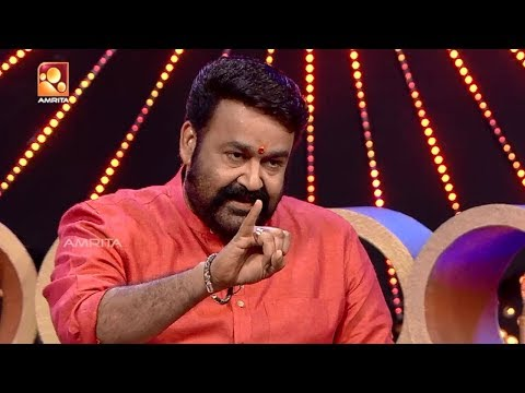 Mohanlal Lal's Lal salam full episode #1 | Aaraam Thampuran - Manju Warrier | Amrita  TV Official