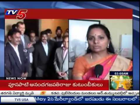 TRS MP Kavitha Urges NRIs to Invest in Telangana | Minneapolis : TV5 News