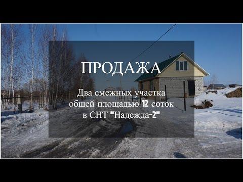 Купить земельный участок в Хабаровске недорого. Продажа земельного участка в Хабаровске.
