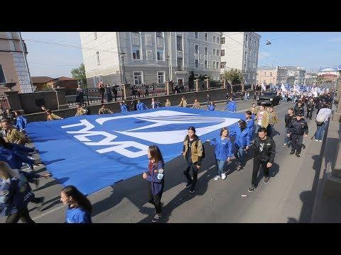 ТУСУР на Параде университетов на День томича