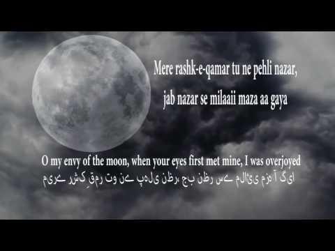 Rashk-e-Qamar Lyrical Video I Tune Nazar Se Milayi Nazar I Nusrat Fateh Ali Khan Best Song I