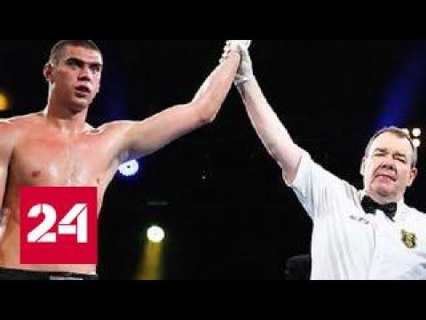 Евгений Тищенко приносит России второе золото на чемпионате Европы по боксу