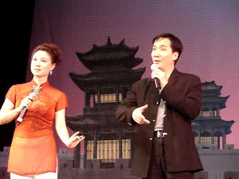 Chinese Opera (Cantonese) Concert