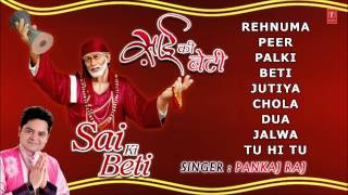Sai Ki Beti By Pankaj Raj Full Audio Songs Juke Box