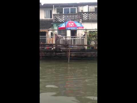 SuZhou River, China 苏州河