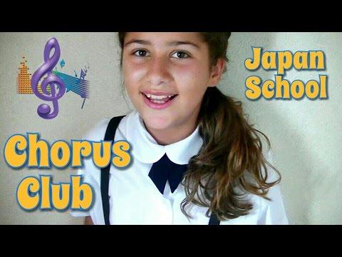 Japan School Life - The Chorus Club