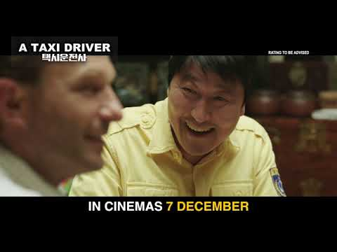 A TAXI DRIVER Trailer (Opens in Singapore on 7 December 2017)