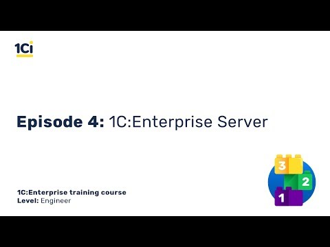 Episode 4. 1C:Enterprise Server
