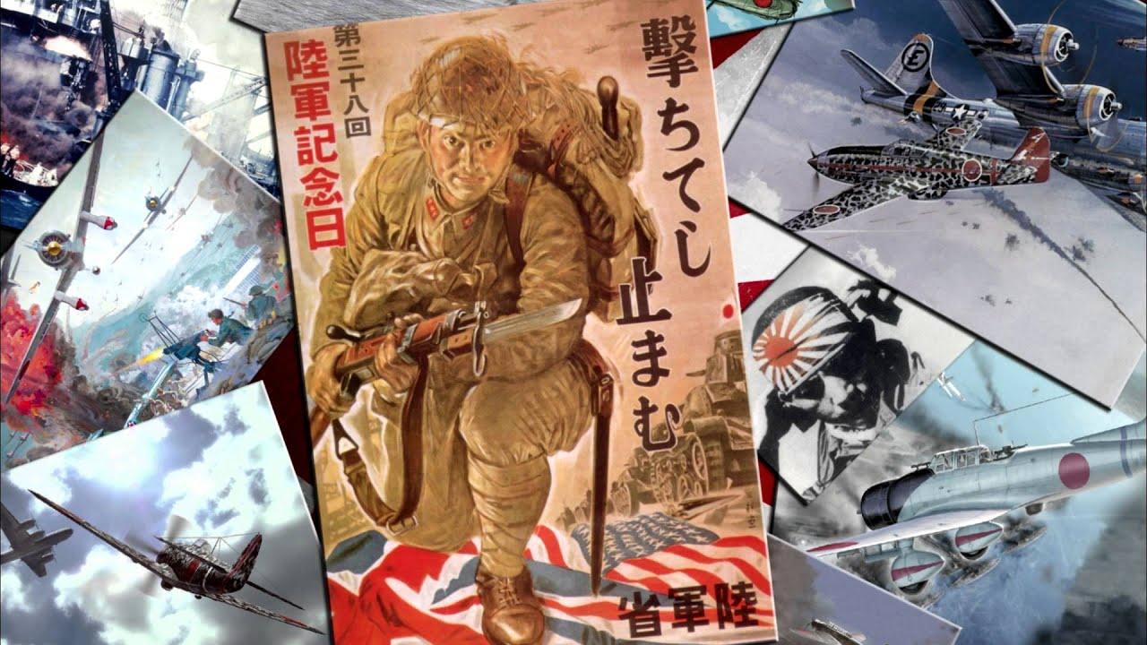 軍歌>アメリカ爆撃(Bombing Am...