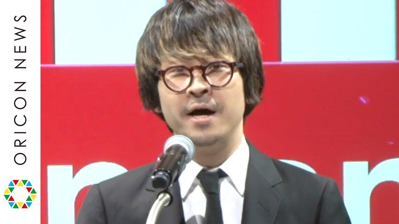 渡辺淳之介 パワハラ