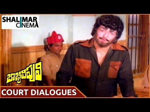 Bobbili Puli Movie || NTR Best Emotional Dialogues In Court || N.T. R, Sridevi || Shalimarcinema