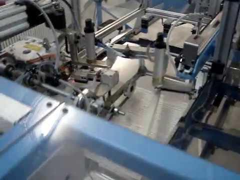 what is an overlocking machine