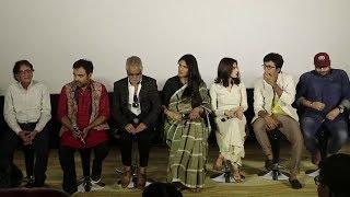 Angrezi Mein Kehte Hain Trailer Launch | Sanjay Mishra, Ekavali Khanna, Pankaj Tripathi