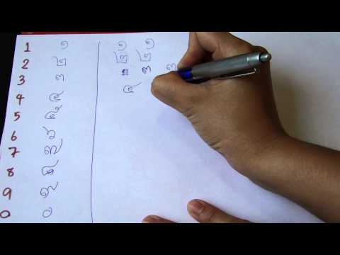 How to note a secret password with Thai number