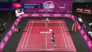 Possibly the best badminton shot you'll ever see - By Eurosport