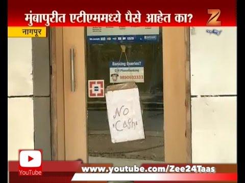 Nagpur | No Cash In Atm