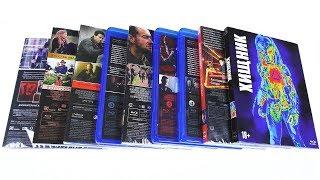 Пополнение коллекции #24: Blu-ray фильмы