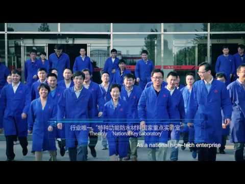 Beijing oriental Yuhong Waterproof Technology Co Ltd