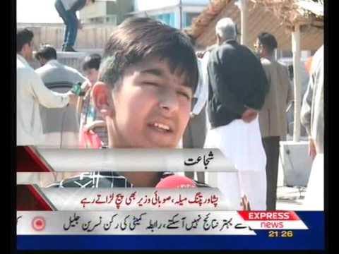 basant Mela peshawar with express news.flv