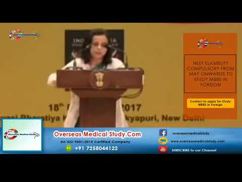 MCI New Rules 2018 by Honorable Dr. Reena Nair for  MBBS Admission in Abroad