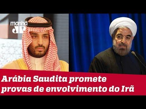 Arábia Saudita promete provas concretas de envolvimento do Irã em ataque à petroleira