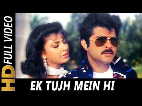 Ek Tujh Mein Hi | Kumar Sanu, Sarika Kapoor | Kala Bazaar 1989 Songs | Anil Kapoor, Kimi Katkar