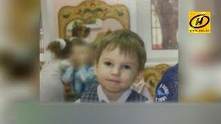 Пропавшего больше года назад в Москве пятилетнего мальчика нашли под Могилёвом