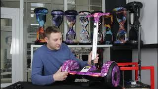 гироскутер с ручкой сигвей А 8