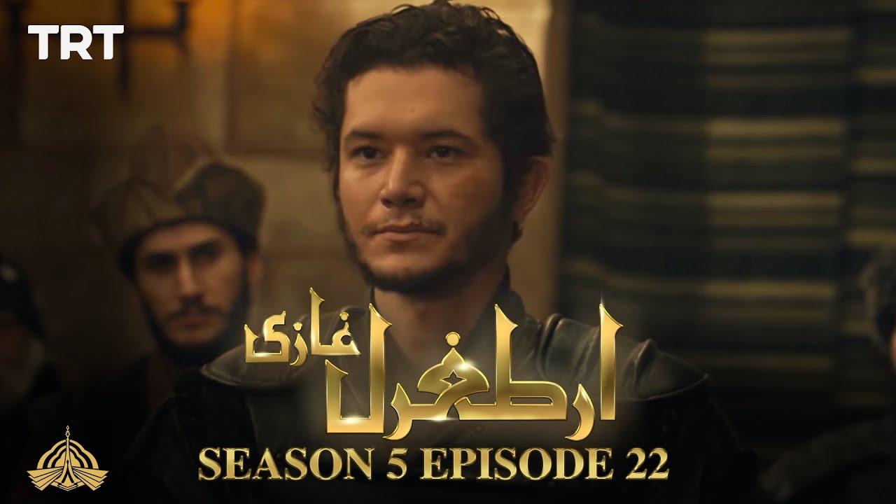 Download Ertugrul Ghazi Urdu | Episode 22| Season 5