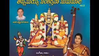 Download Yendagani Needagaani - Annamacharya Keerthana by S.P Padmasri MP3 song and Music Video