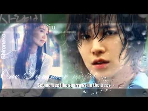 One summer night / Lyric - Lee So Eun ff Kim Hyung Joong