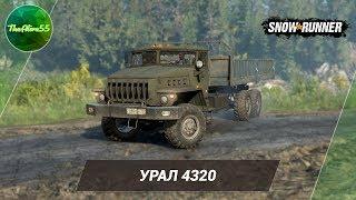 [SNOWRUNNER] ОБЗОР УРАЛ 4320