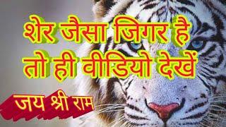 NEW SONG Jai Shree Ram Har Har Mahadev Dj Song
