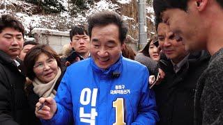 """'기생충' 촬영지 찾은 이낙연… """"문화융성의 1번지 종…"""
