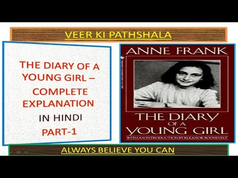 THE DIARY OF A YOUNG GIRL COMPLETE NOVEL EXPLANATION IN HINDI PART-1