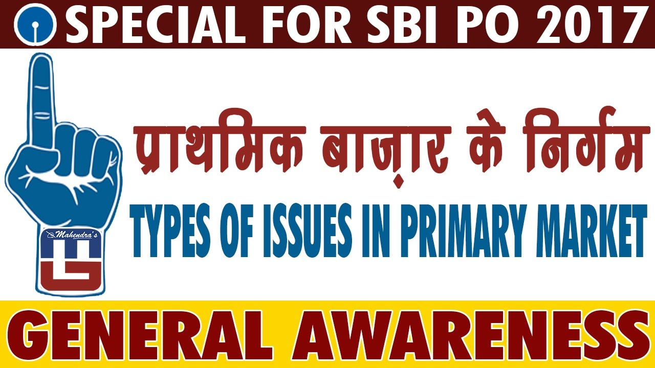 TYPES OF ISSUES IN PRIMARY MARKET GENERAL AWARENESS SBI PO - Primary market