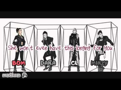 [ENG] 2NE1 - GOOD TO YOU (착한 여자)