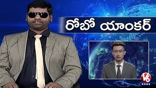 Bithiri Sathi Acts As Robot | Funny Conversation With Savitri On Robot Anchoring | Teenmaar News