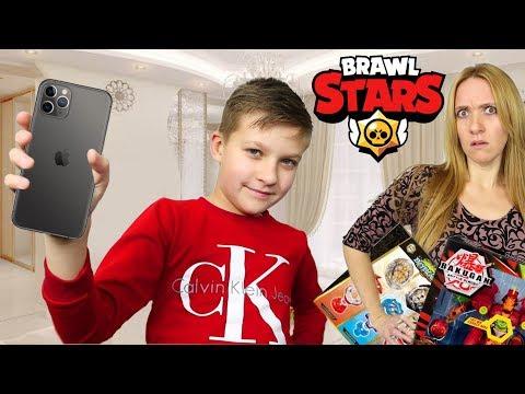 Айфон 11 для игры Бравл Старс! На что готов БЕДНЫЙ ШКОЛЬНИК бравлер ради IPhone 11 ?